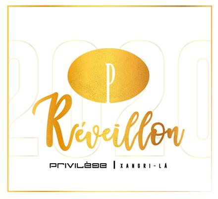 Evento RÉVEILLON PRIVILEGE XANGRI-LA 2020